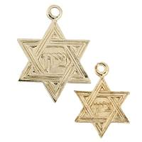 Gold Filled Star of David Charm