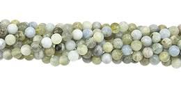 Multi-Aquamarine Bead (Beryl Gemstone)