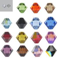 Item 5328 Swarovski Crystal Beads
