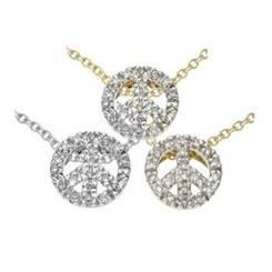 14K Diamond Peace Charms